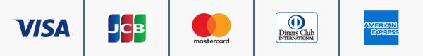 ご利用可能なクレジットカードブランド